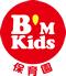 B'm kids保育園